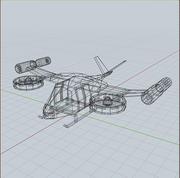 飞行器概念 3d model