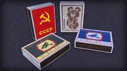 Partite sovietiche 3d model