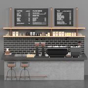 Modelo 3D do balcão de café 3d model