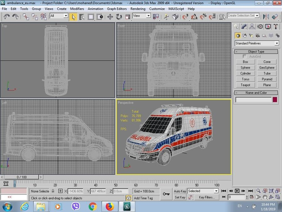 ambulancia royalty-free modelo 3d - Preview no. 10