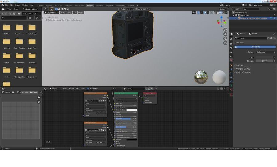 Digitale Spiegelreflexkamera royalty-free 3d model - Preview no. 28