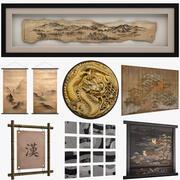 Colección de arte asiático modelo 3d