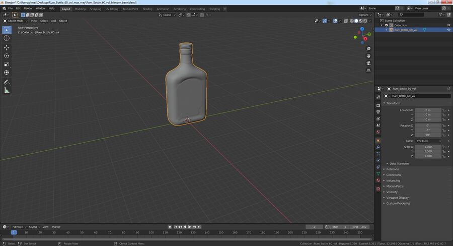 Rum Bottle 60 vol royalty-free 3d model - Preview no. 14