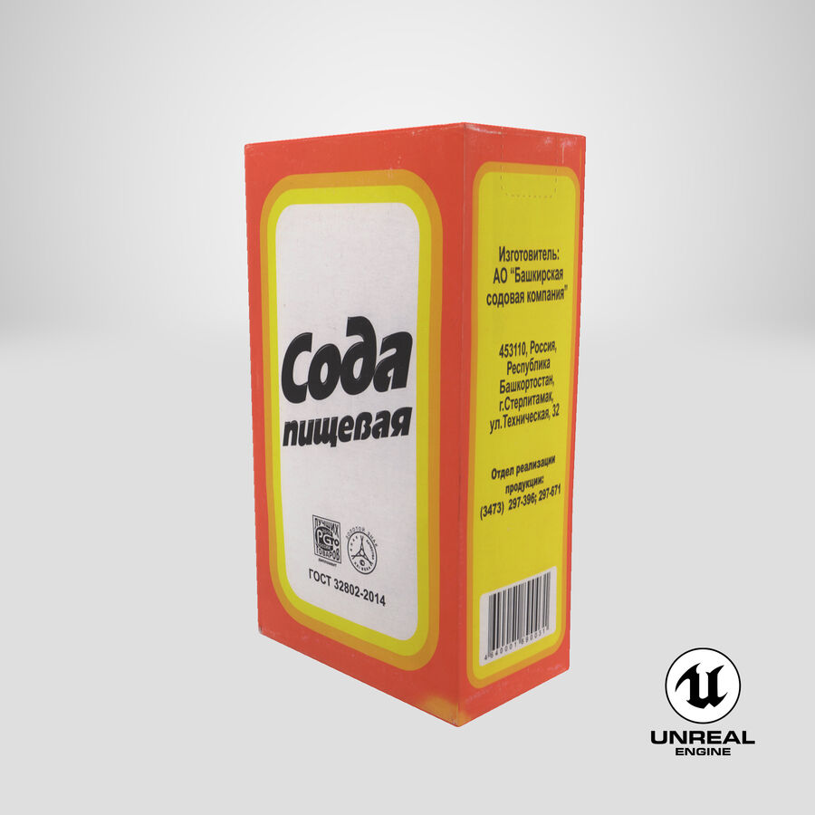 Baking Soda royalty-free 3d model - Preview no. 21